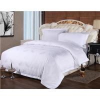 供应酒店布草 宾馆酒店客房床上用品纯棉被套 三四件套提花羽毛花