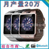比华为智能手表便宜的能打电话的智能手表