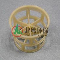 供应聚丙烯鲍尔环,塑料填料,化工填料,工业陶瓷