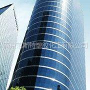 南京范斯特塑胶化工有限公司