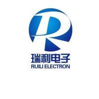 深圳市瑞利昇科技有限公司