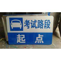 西安市汉长城保护区明通交通设施加工厂