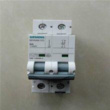 总代理销售西门子断路器3RV1901-1A特价