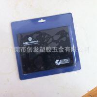 生产销售硅胶手机防滑垫 家居用品 促销礼品