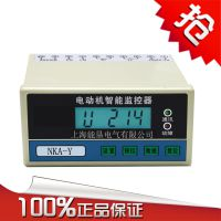 上海能垦电机智能保护器 NKA-Y 180KW电动机保护器 价格优惠