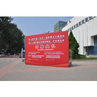 2016年第十二届中国(北京)国际矿业展览会(简称CMININ)