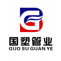 湖南国塑管业有限公司