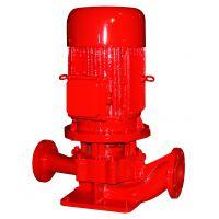 消防泵厂家XBD5/30流量Q=30L/S