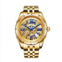 雷力欧(LOREO)8104男士手表,8104商务休闲男表,8104全自动机械表