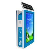 四川绵阳太阳能果皮箱定制款式 太阳能果皮箱价格是多少 畅通智能户外垃圾箱