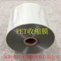 深圳市巨邦包装材料有限公司