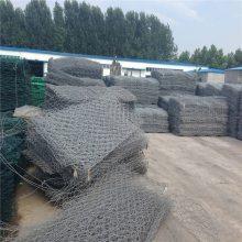 铅丝石笼规范 护岸铅丝石笼 丝网格宾网