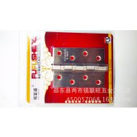 供应精品  高档不锈钢合页  规格4*3*3.0