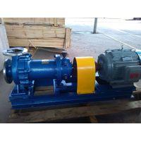 供应安徽-南方高温保温磁力泵