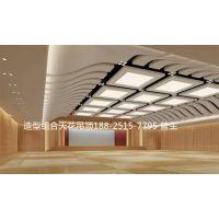 商场中庭包边弧形铝单板-广州欧佰天花专业制造