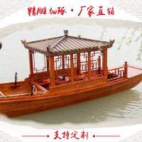 手划船 单亭船 仿古旅游船 钓鱼捕鱼船 休闲木船 观光木船 客船