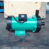供应广泉16CQ-8 卫生级220V塑料磁力泵