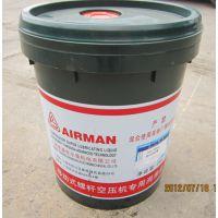 复盛埃尔曼空压机油1541-2003G 复盛移动空压机高压冷却液现货