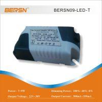 供应深圳 led调光电源 8-10W非隔离恒流可控调光电源 渐变调光电源批发