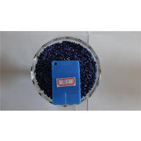 色母厂家长期供应海蓝色母粒 PE色母 注塑 吹膜色母
