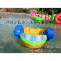 儿童水上手摇船,水上碰碰船,水上步行球,水上滚筒订做专业厂家