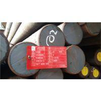 供应淮钢(180)Q345E圆钢