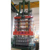 宁波赛迪斯机械:全自动立式胀管机