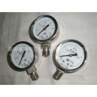供应大量氨气压力表,大量批货价格优惠。