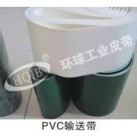 郑州输送带 郑州PVC输送带 郑州PU输送带 郑州传送带