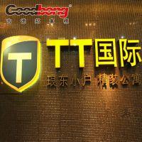 连锁店招牌广告字 亚克力双层Logo字 不锈钢电镀字 上海专业定制