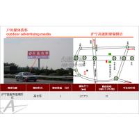 沪宁高速阳澄湖段高炮