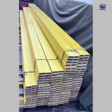 供应玻璃钢方管20*40厚度2mm FRP拉挤型材 河北华强