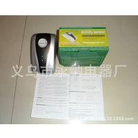 家用节电器省电宝 省电器 electricity-saving box  出口俄罗斯