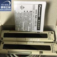 特价供应 原装全新松下Panasonic光栅传感器 安全光幕 NA1-5