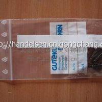德国制造钢弹簧Gutekunst D-001 汉达森专业供应 年底特价促销 价格优 货期短