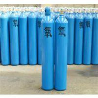 厂家供应 氧气型号40L 工业气体、高纯气体 开平、水口、月山、司前 专车配送