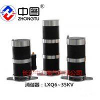 hy-lxqi-35消谐器一次消谐厂家直供