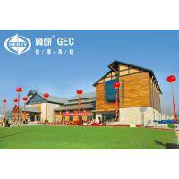 冀研GEC碳纤维电地暖(碳纤维电采暖),温暖舒适您的生活!