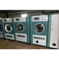 UCC石油干洗机供应9.9成新石油干洗机转让