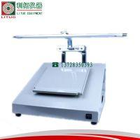 纸张尘埃度测定仪*尘埃度试验仪|尘埃度测量仪|包装尘埃度测定仪|