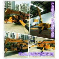 H&J经济实惠型 微型履带式蜘蛛吊机车5.5吨 起吊吨位 HJXB5.5T