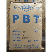 供应注塑级 耐气候PBT/台湾长春/1100-211H