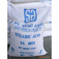 供应硬脂酸(进口印尼1801硬脂酸,印尼硬脂酸,1801)