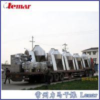 常州力马-锂离子电池正极材料干燥机SZG-3000、磷酸铁锂干燥设备价格