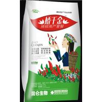 辣椒增产高产用什么肥料 娇千金三遍药 辣椒专用叶面肥河南地区招代理