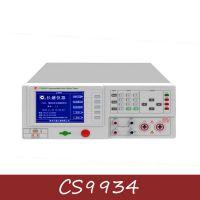 CS9934程控安规综合测试仪(交直流耐压/绝缘/接地/功率[无源])