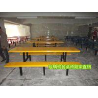 东莞食堂餐桌椅连体10人座超长型 室内外专用工厂学校饭堂玻璃钢