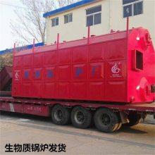 沈阳市2吨热水锅炉,生物质蒸汽锅炉燃料 菏锅室燃炉