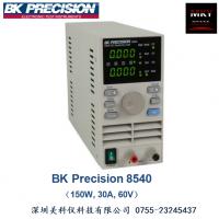 美国BK Precision 8540【150W, 30A, 60V】可编程直流电子负载