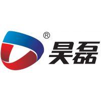 广州昊磊换热设备有限公司